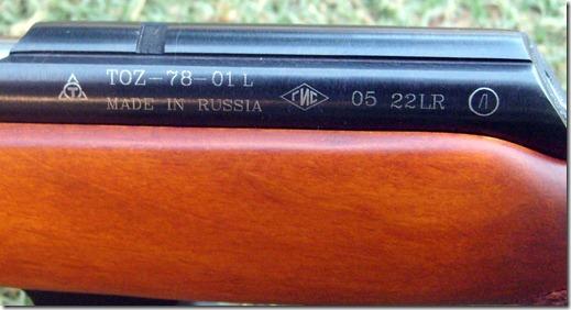 S6301117