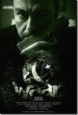 Waar_film_2013