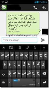 Screenshot_2013-12-16-19-40-14