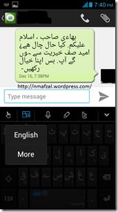 Screenshot_2013-12-16-19-40-23