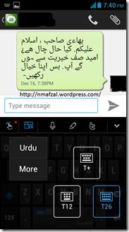 Screenshot_2013-12-16-19-40-34