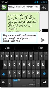 Screenshot_2013-12-16-19-41-53