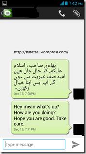 Screenshot_2013-12-16-19-42-20