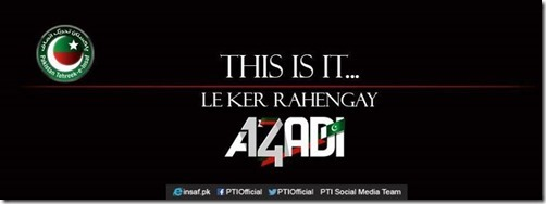 PTI Banner